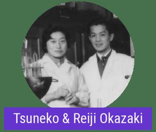 Tsuneko & Reiji Okazaki